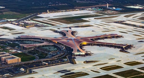 World's largest Airport